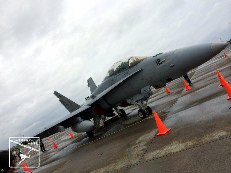 """""""普天間基地フェスティバル2015 F22戦闘機"""