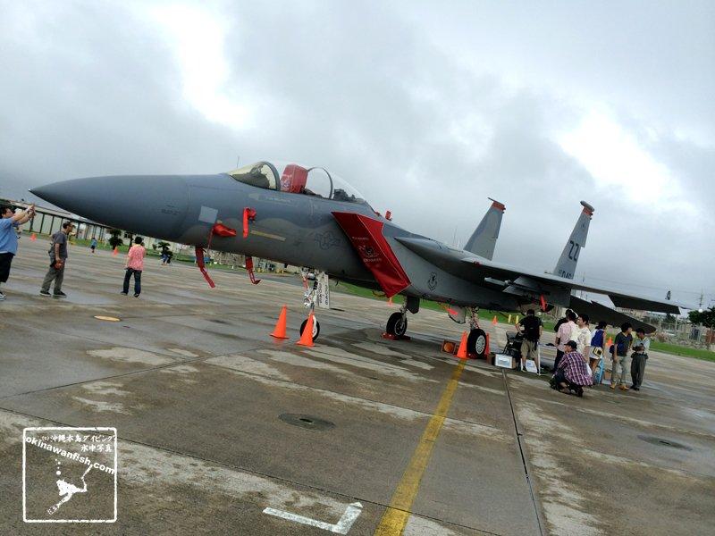 """""""普天間基地フェスティバル2015 F15戦闘機"""